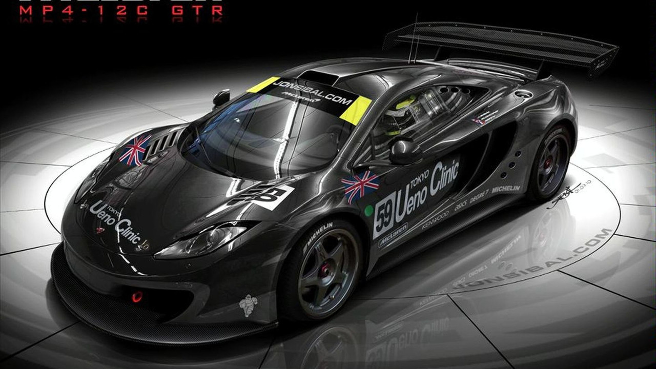 McLaren MP4-12C with Tokyo Ueno Clinic livery artist rendering - 920