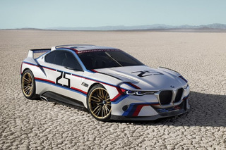 Why People Are Freaking Out Over this BMW Concept Car
