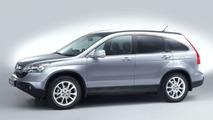 All New Honda CR-V Revealed