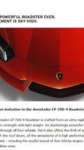 Lamborghini Aventador Roadster invitation