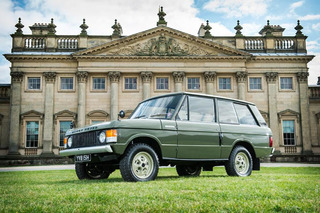 The First Range Rover Ever Built Heads to Auction