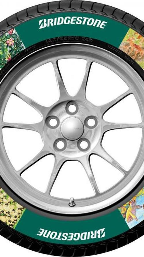 Bridgestone announces tire printing technology