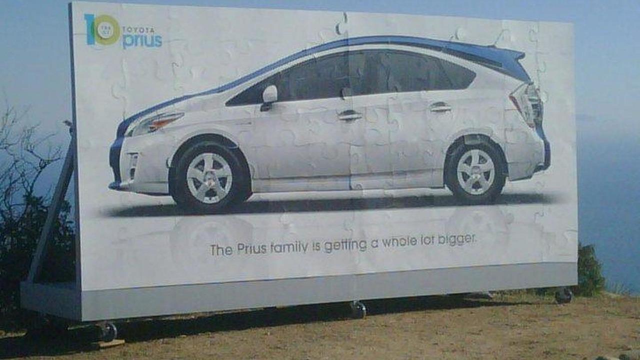 Toyota Prius MPV Teaser