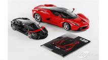 Amalgam Collection - Ferrari LaFerrari 1/12 and 1/8 scale