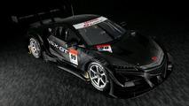 2017 Acura NSX Super GT