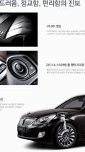 2013 Hyundai Equus facelift - low res - 07.12.2012