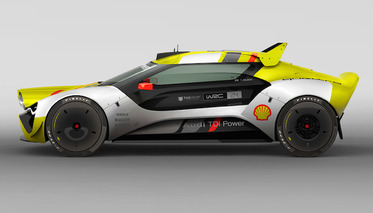 Rally-Ready Audi R4 Concept Could be the Revival WRC Needs