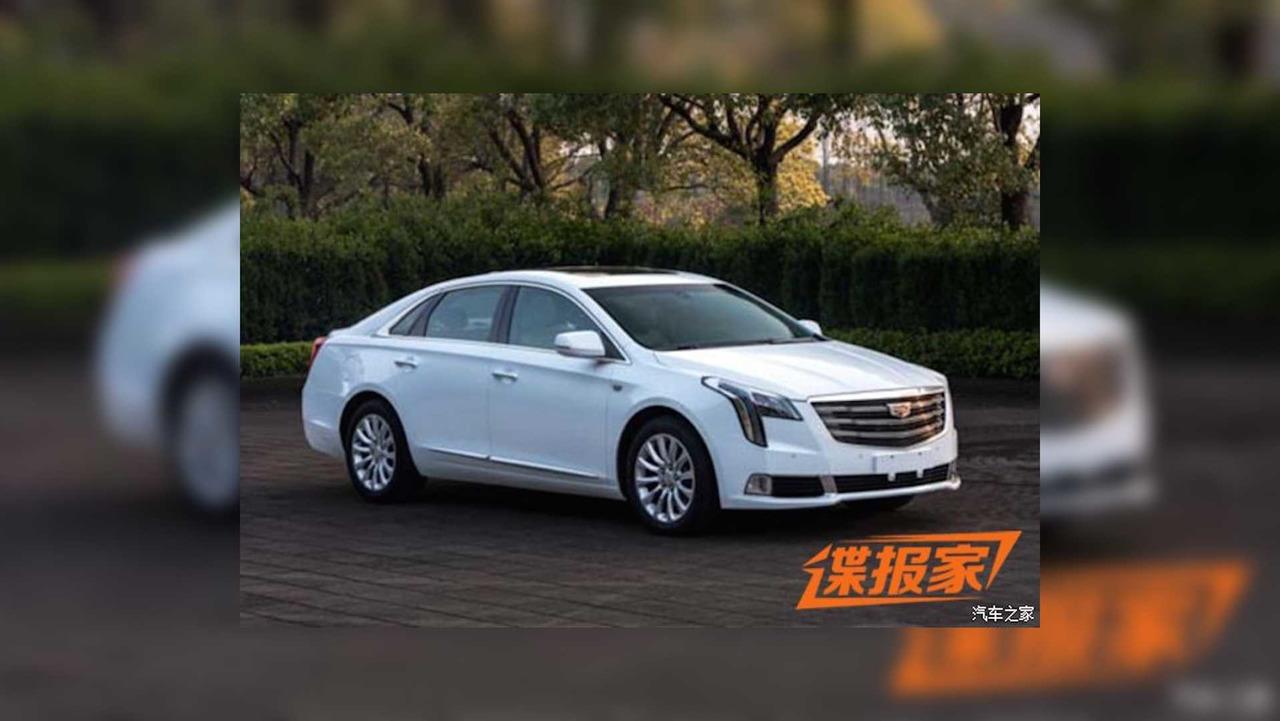 Cadillac XTS Leaked