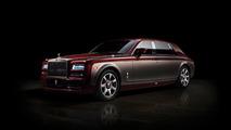 2003-2017 Rolls-Royce Phantom